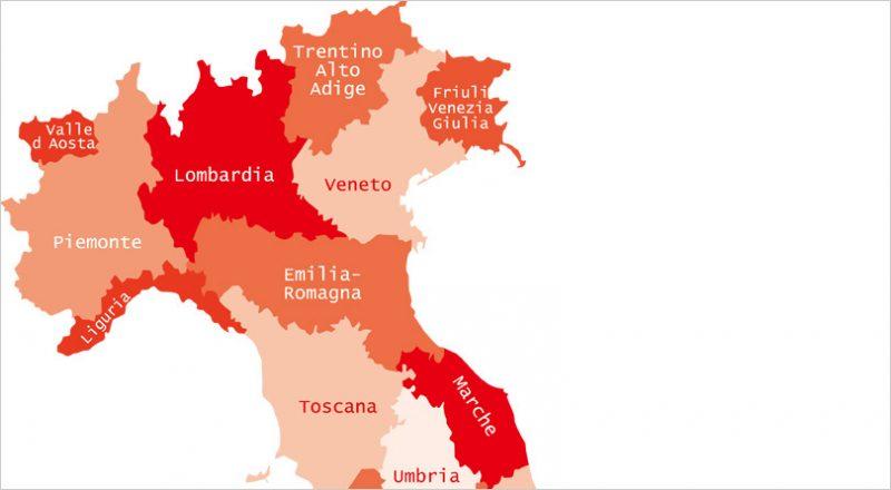 イタリア北部のワイン産地