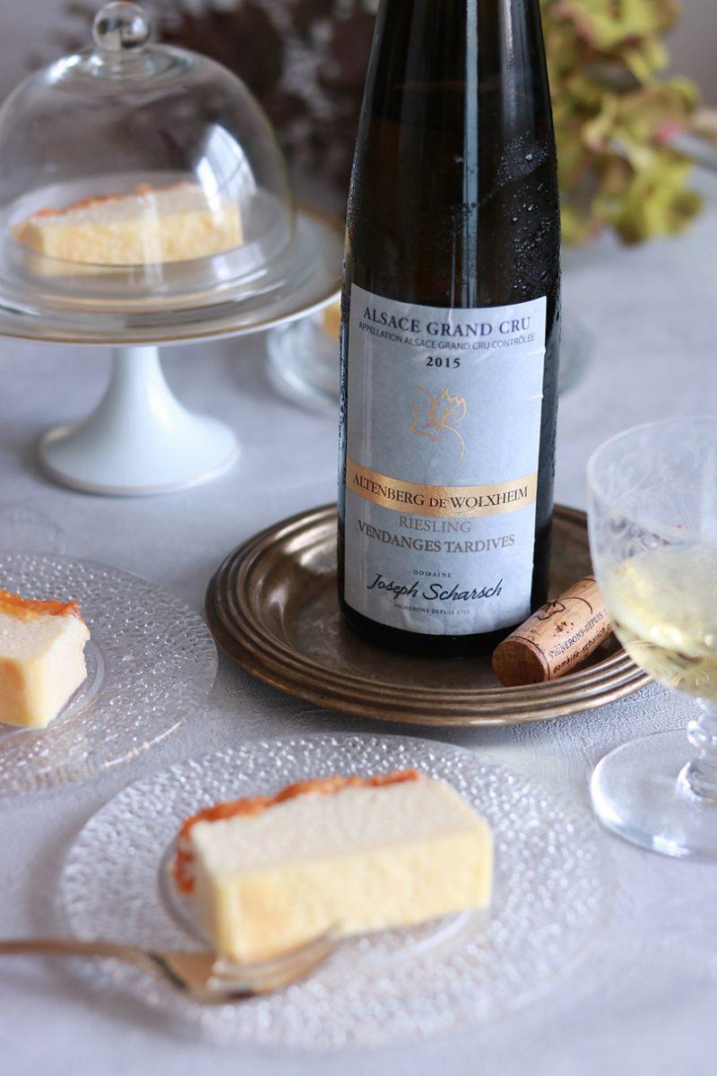 アプリコットのチーズテリーヌ 白ワインのマリアージュ
