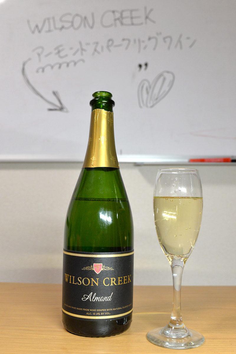 初めてのアーモンド・スパークリングワイン
