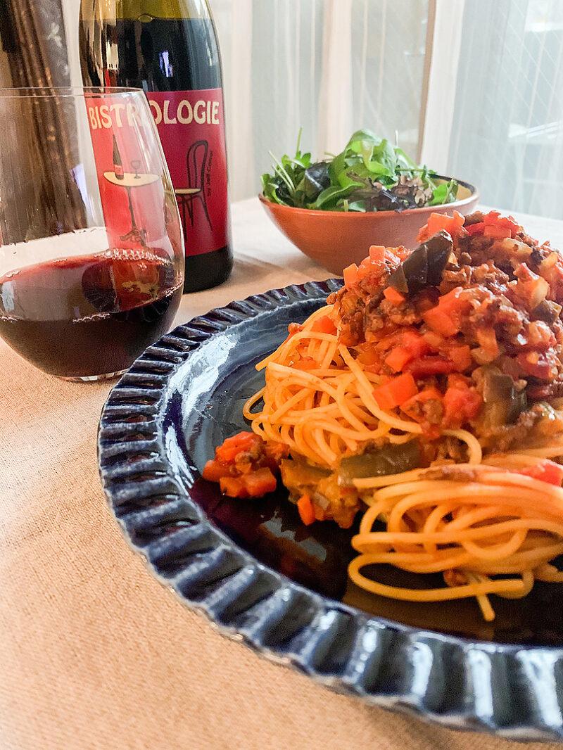 赤ワインと合わせる茄子のゴロゴロボロネーゼ
